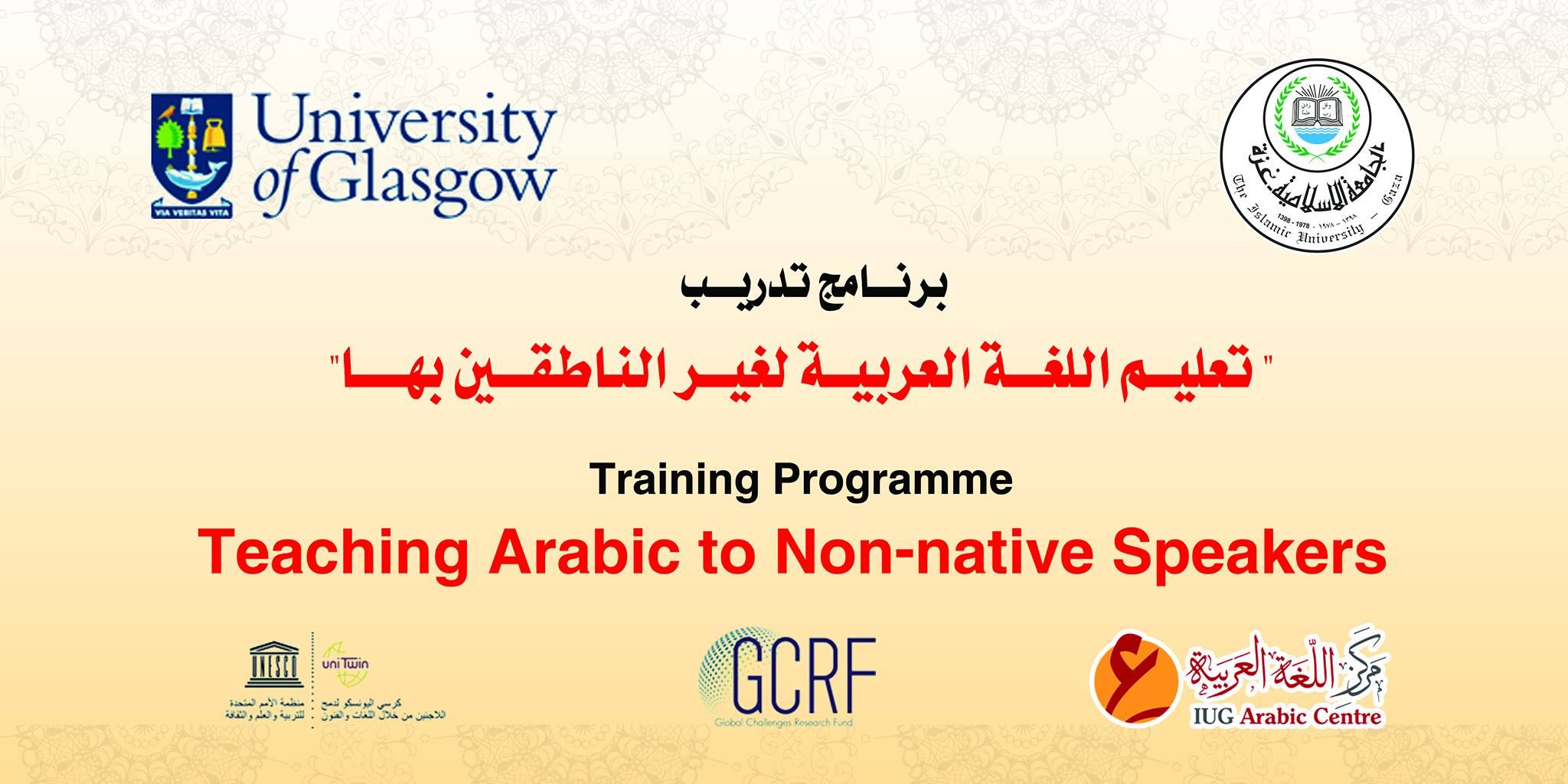 Training Programme (Teaching Arabic to Non-Arabic Speakers)