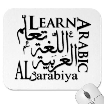 Alaa Abu Shammalah